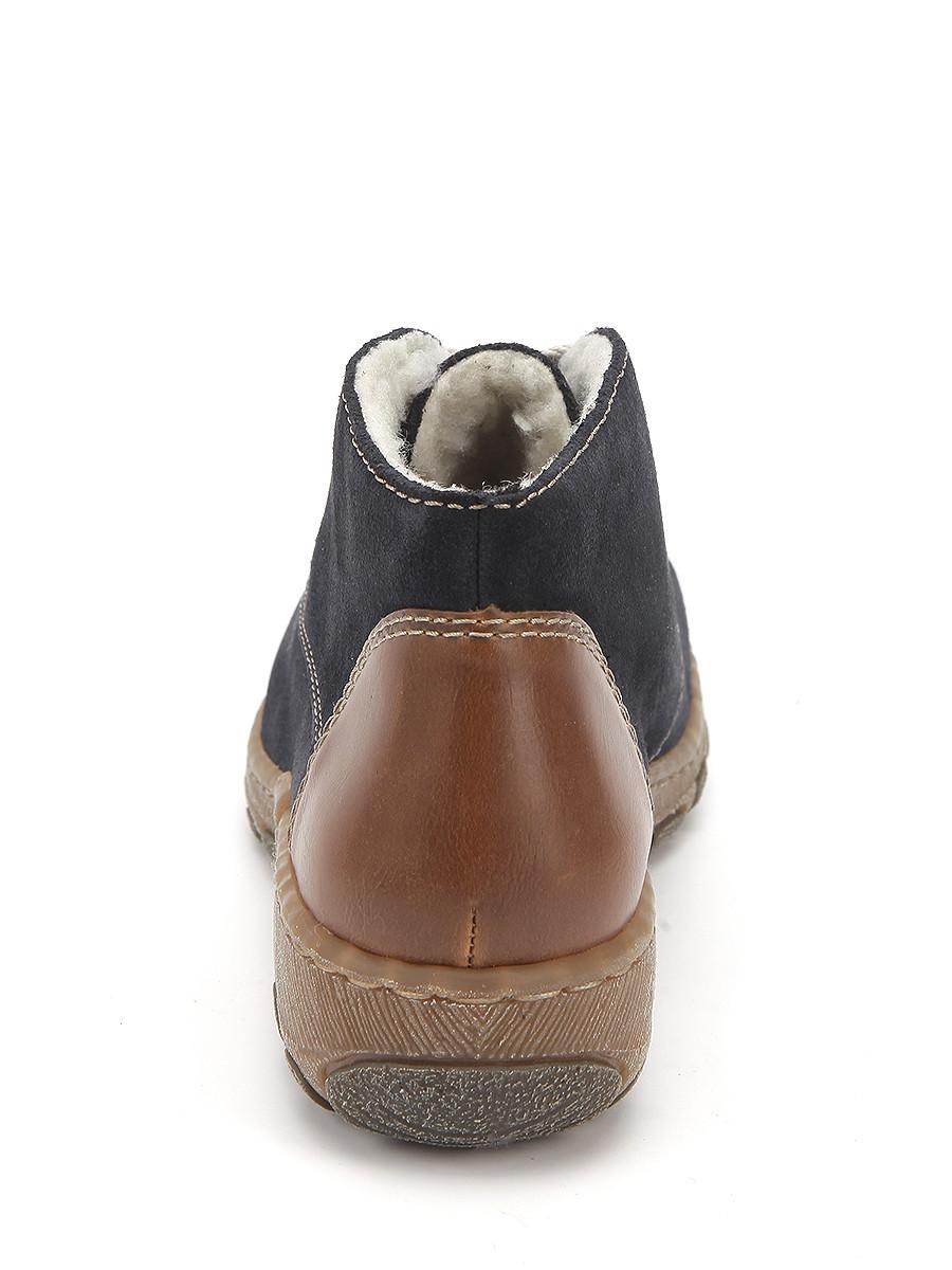Ботинки Rieker от БашМаг