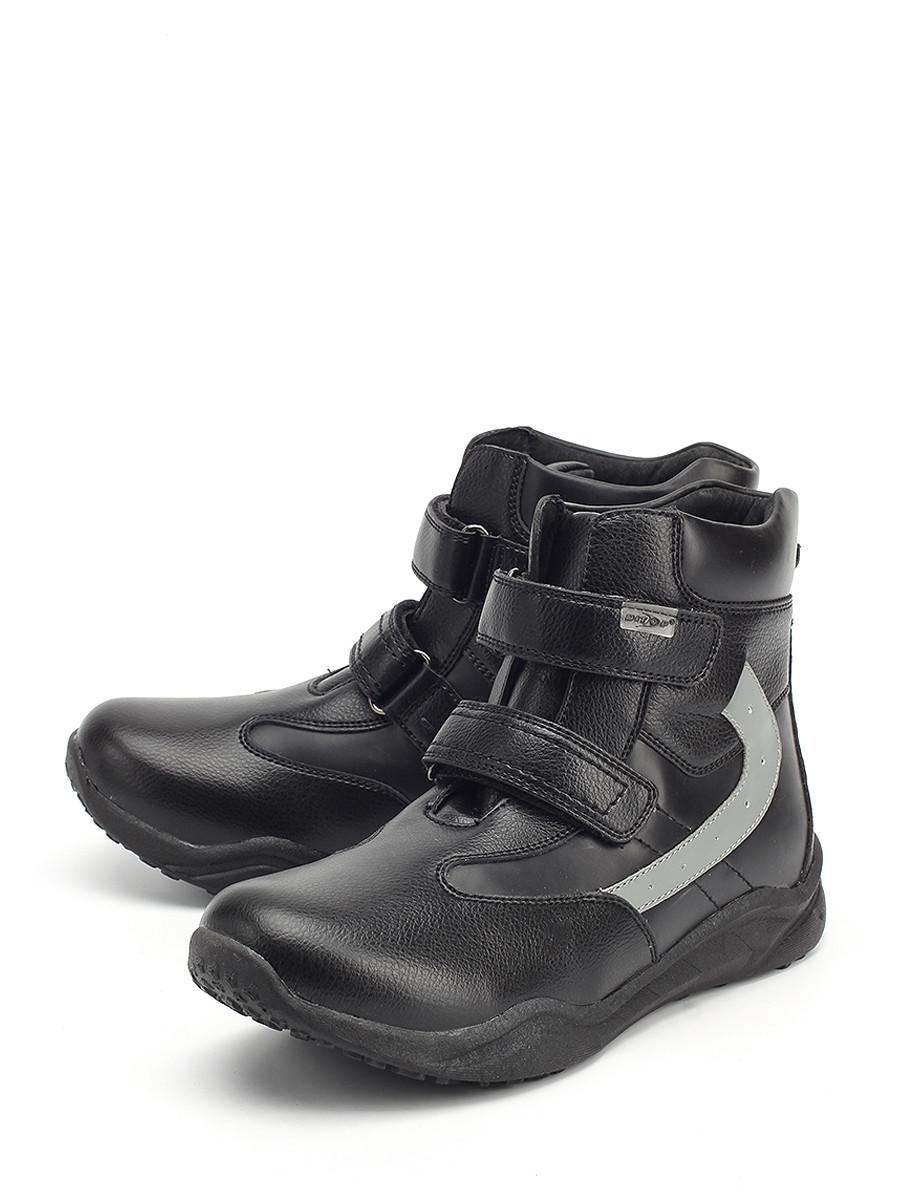 Ботинки DITOP