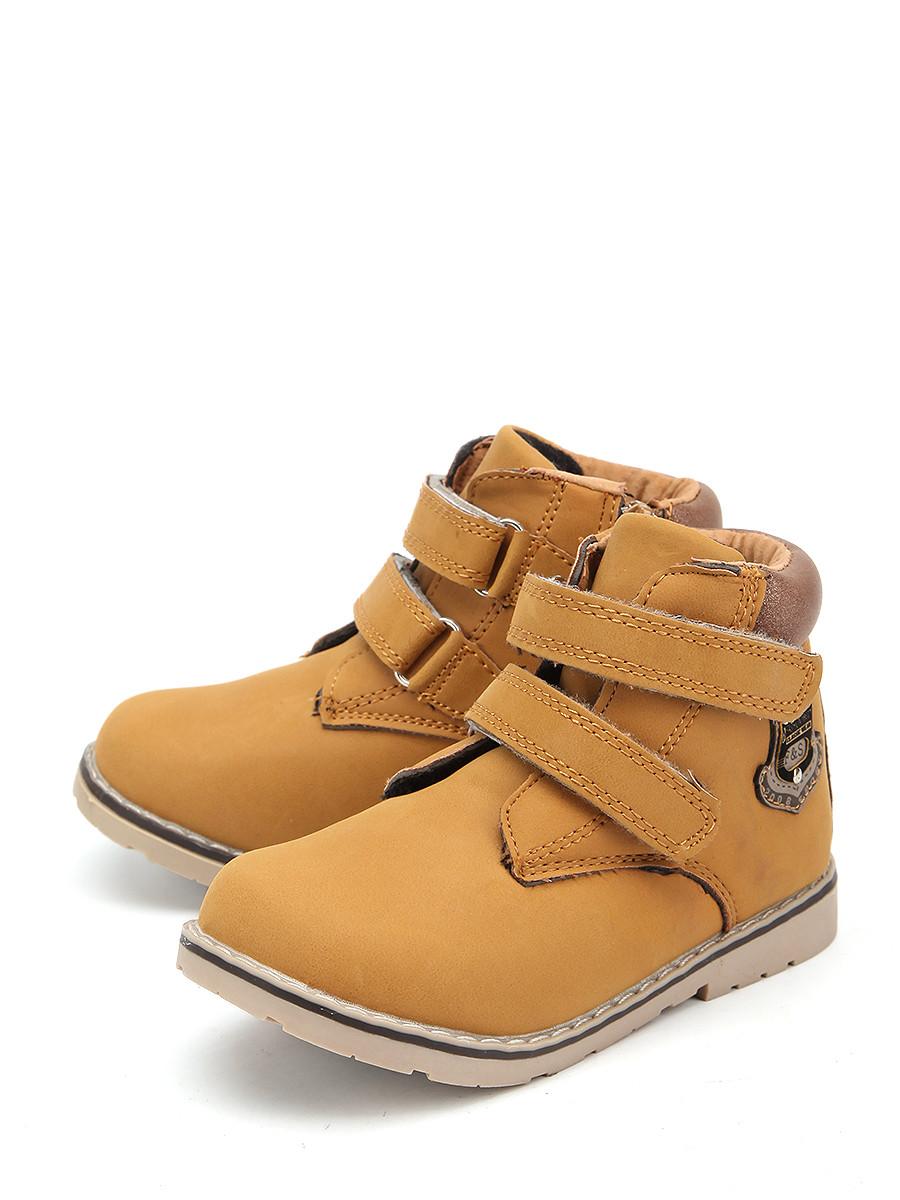 Ботинки KENKA от БашМаг