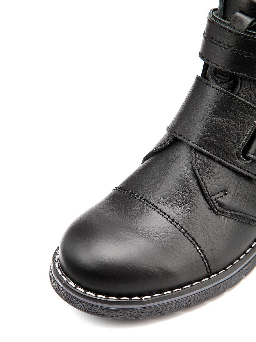 Ботинки ShagoVita от БашМаг