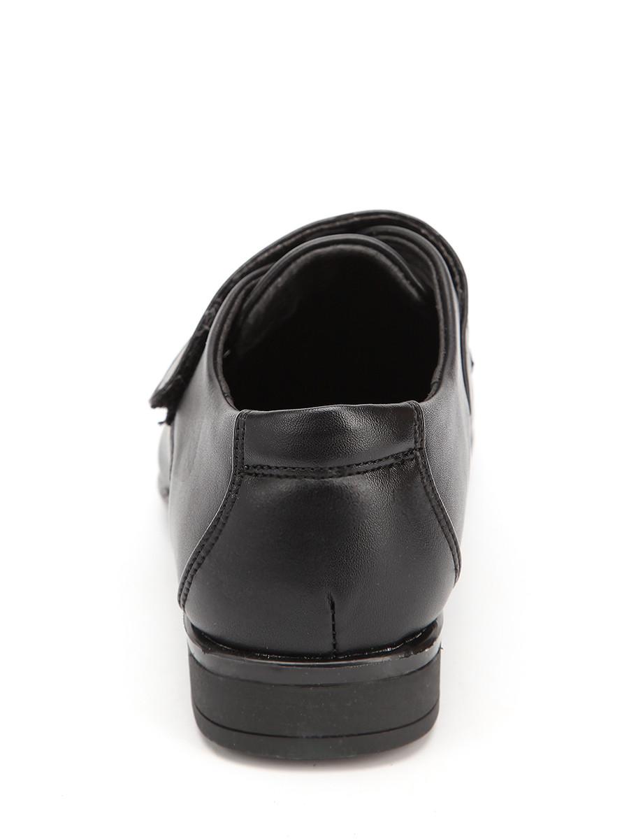 Туфли Mursu от БашМаг