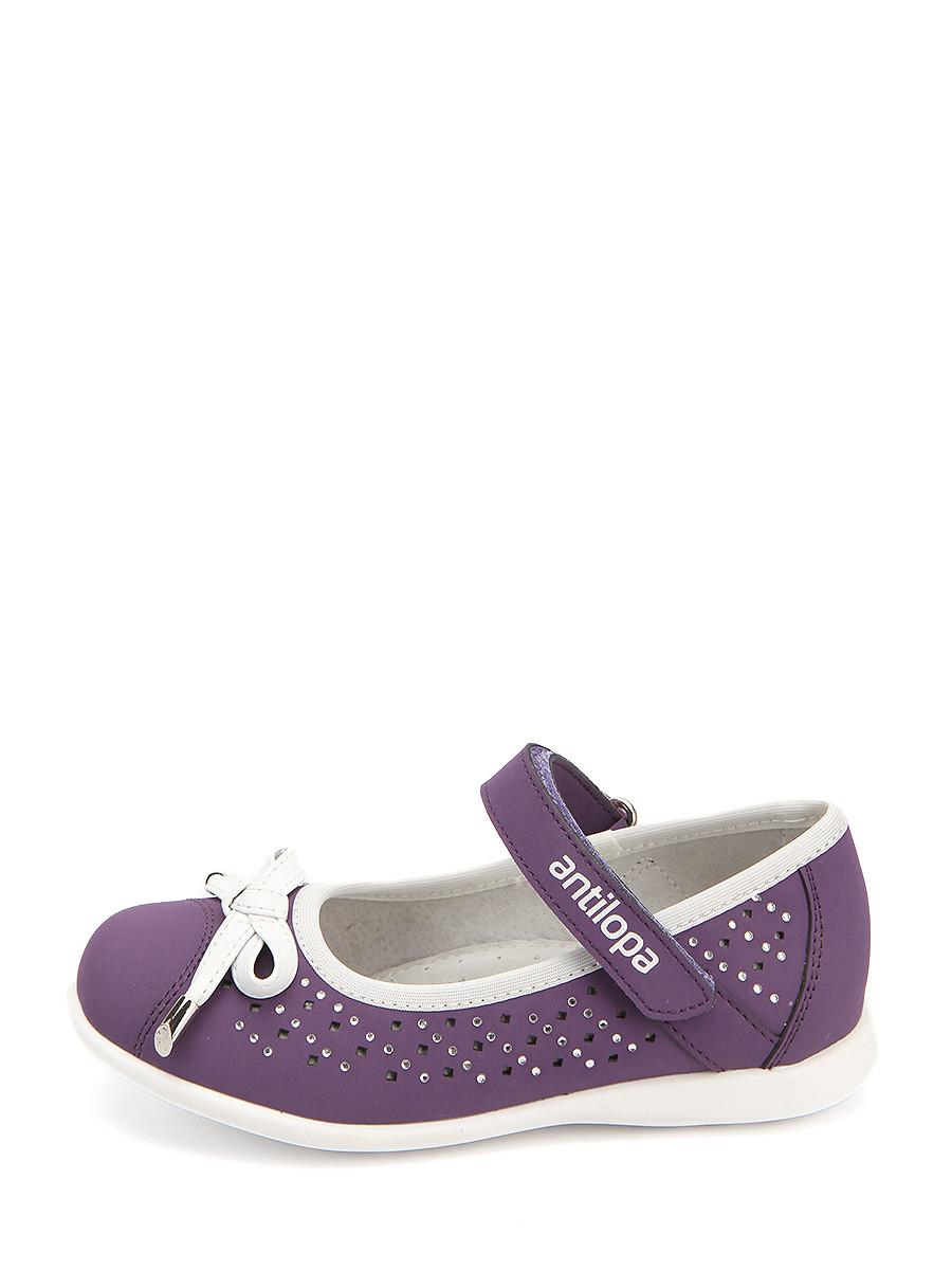 Туфли Антилопа от БашМаг