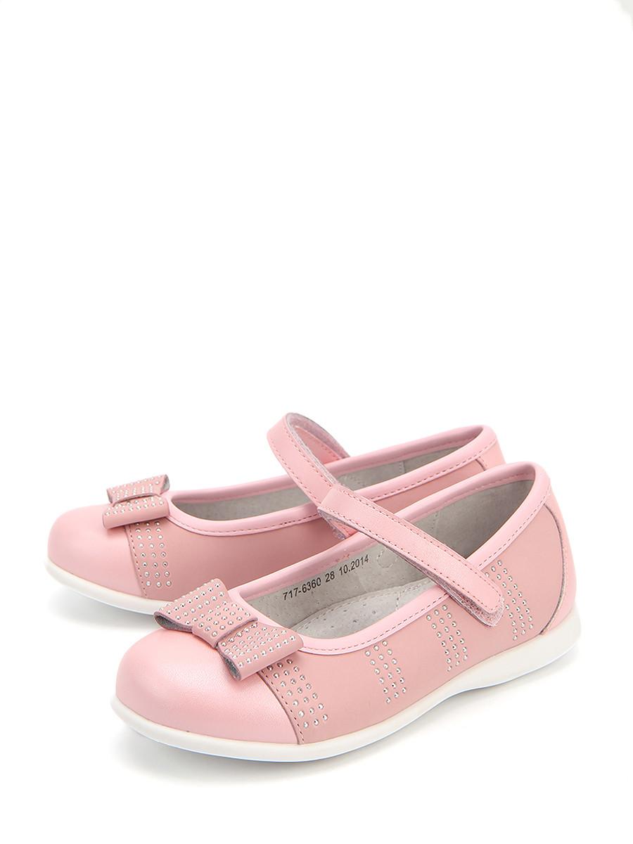 Туфли Антилопа