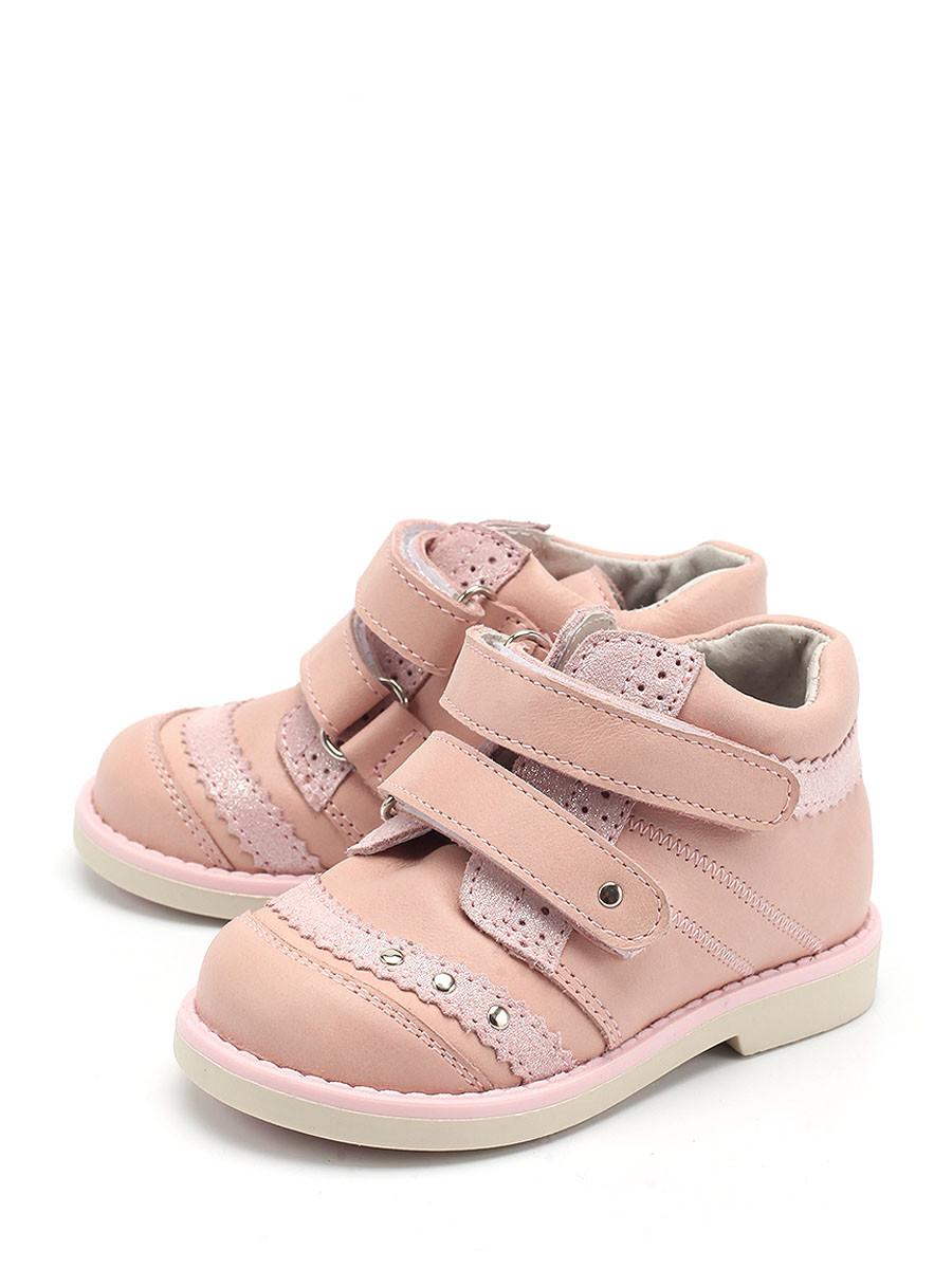 Ботинки PAVLE ботинки со скидкой в интернет магазинах