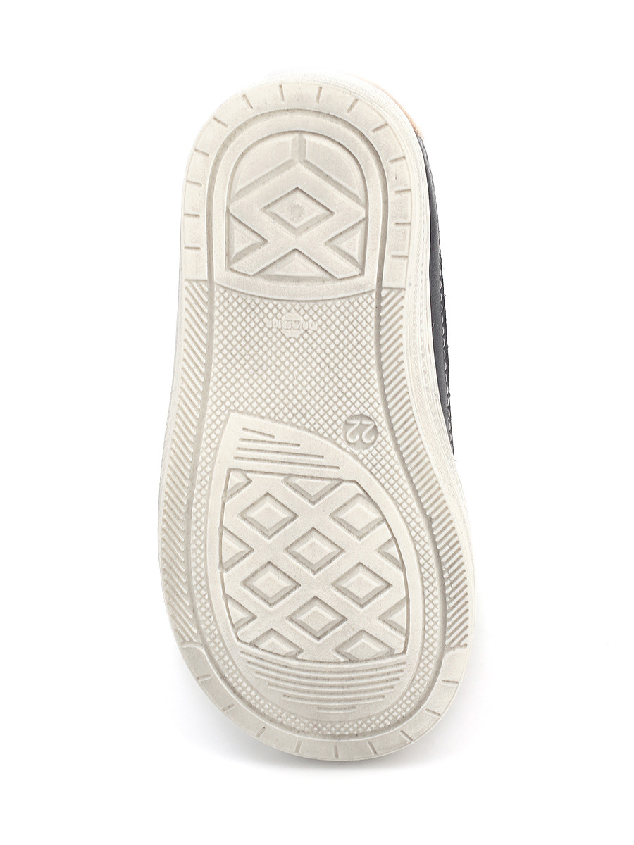 Ботинки PAVLE от БашМаг