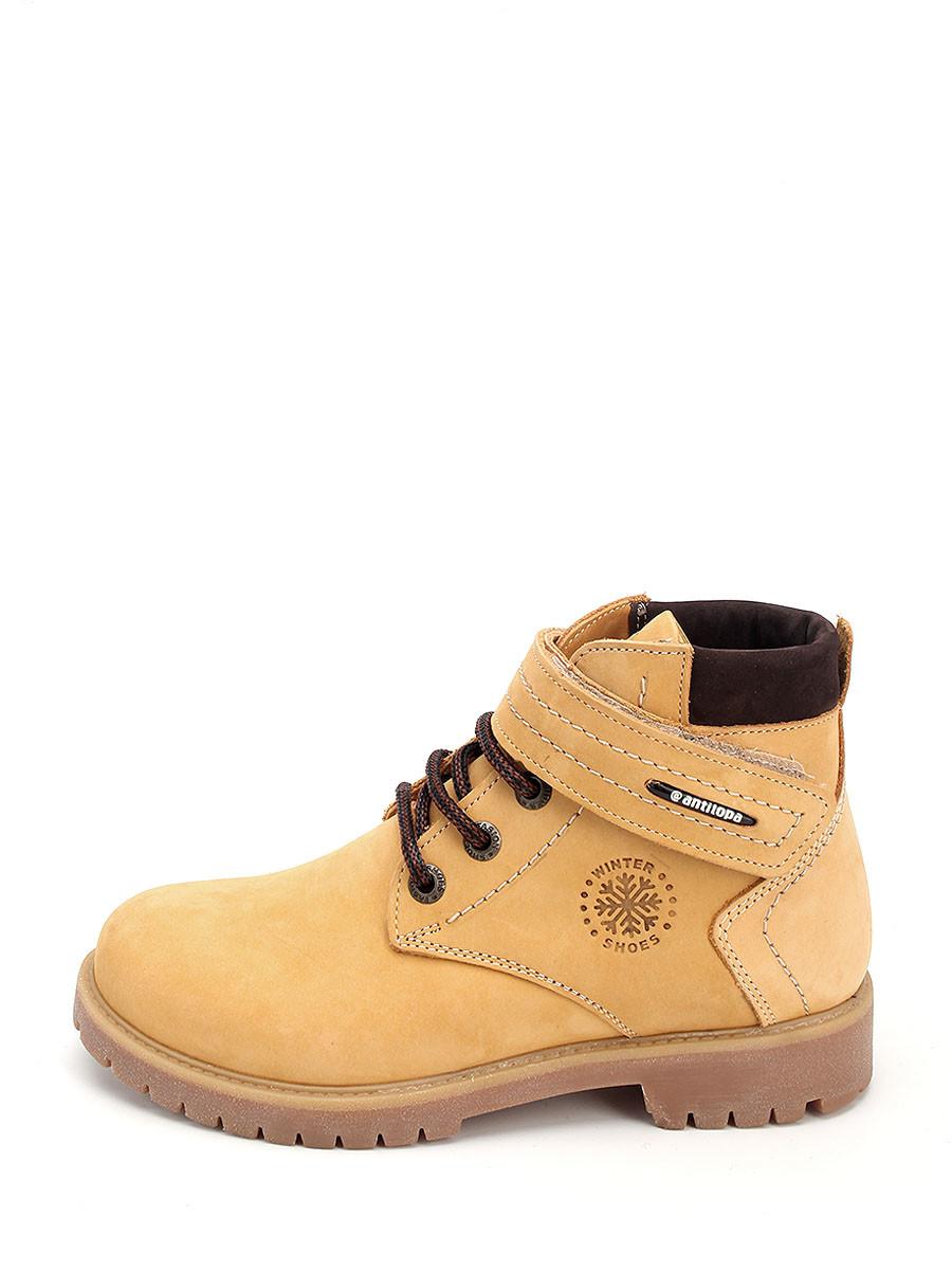 Ботинки Антилопа от БашМаг