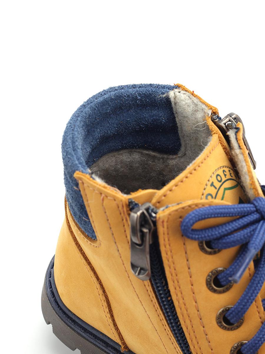Ботинки Котофей от БашМаг