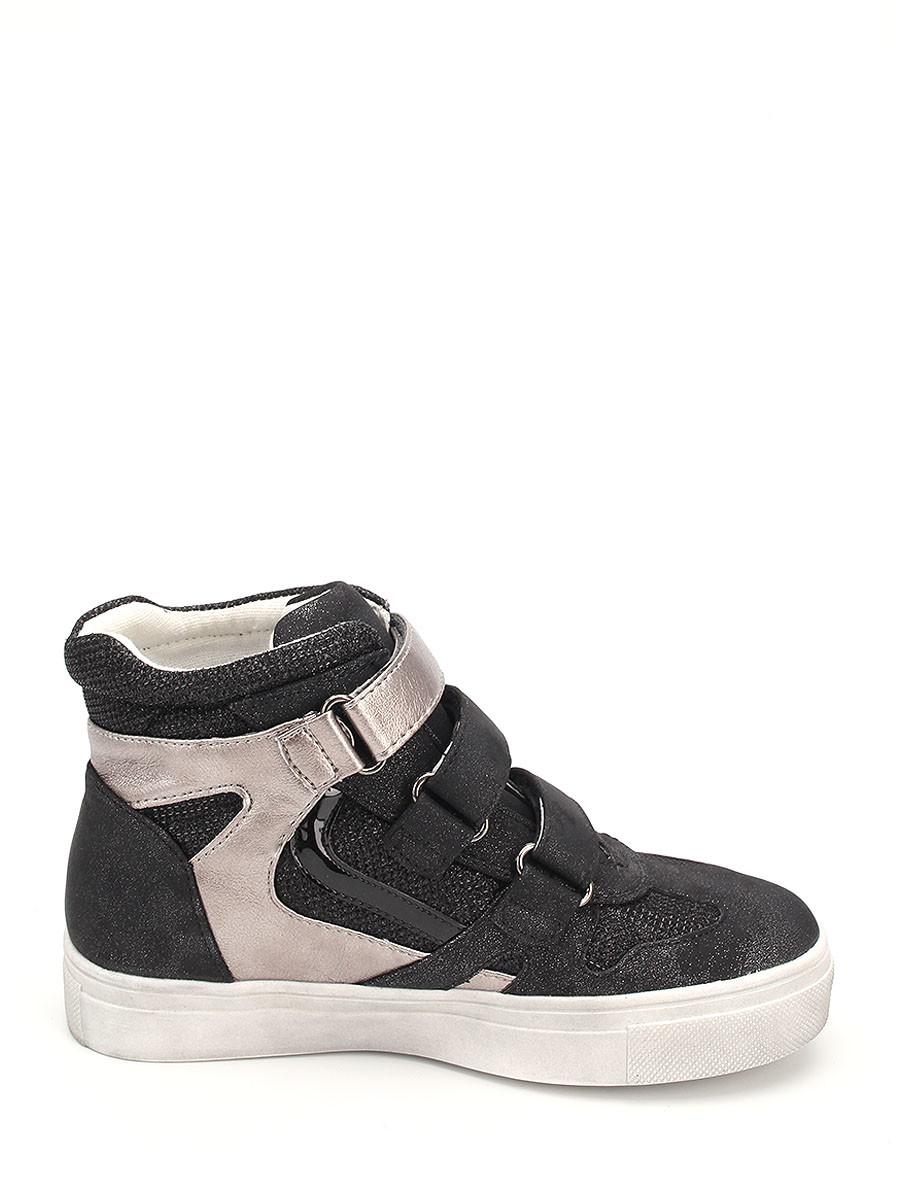 Ботинки KAKADU от БашМаг