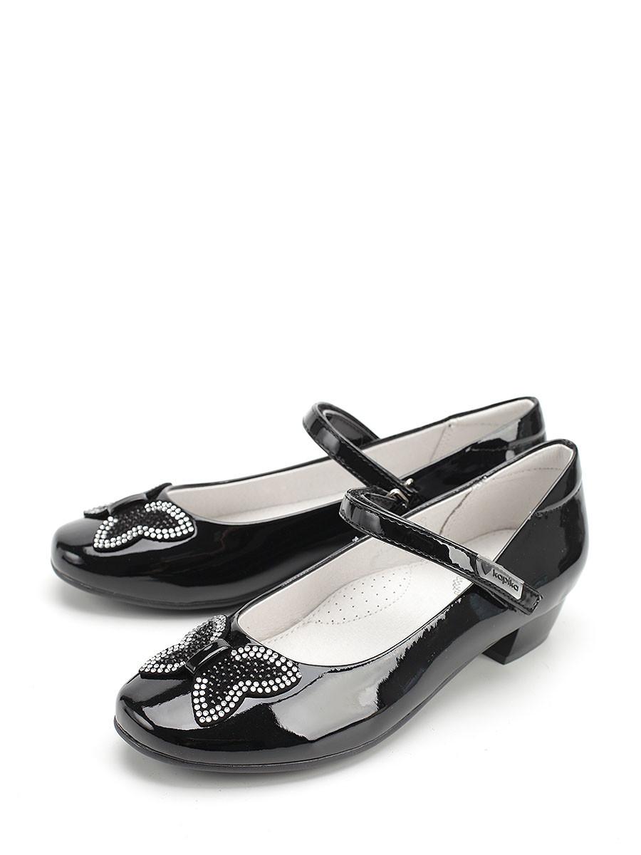 цены на Туфли Kapika в интернет-магазинах