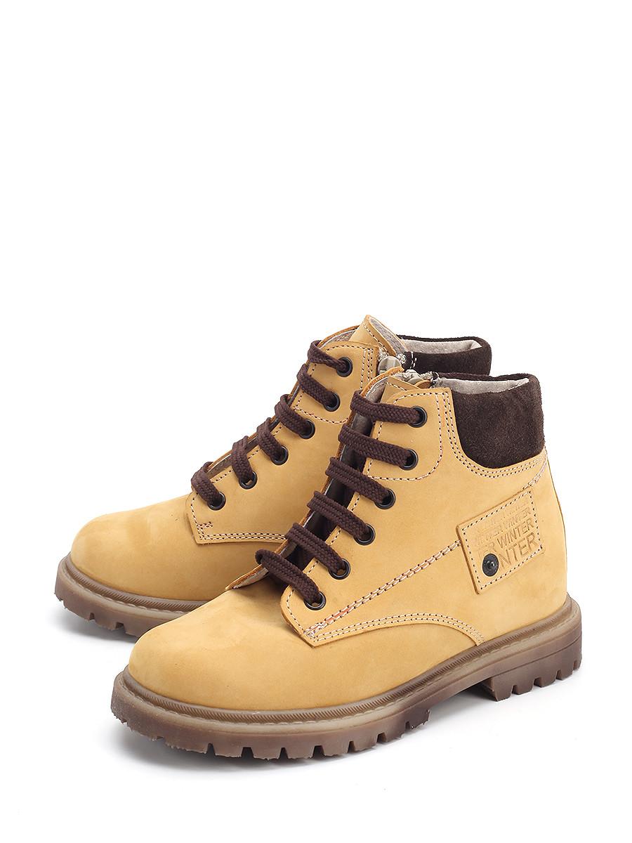 Ботинки PAVLE