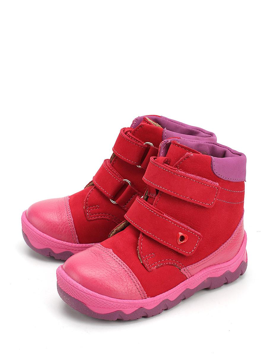Ботинки ShagoVita ботинки shagovita