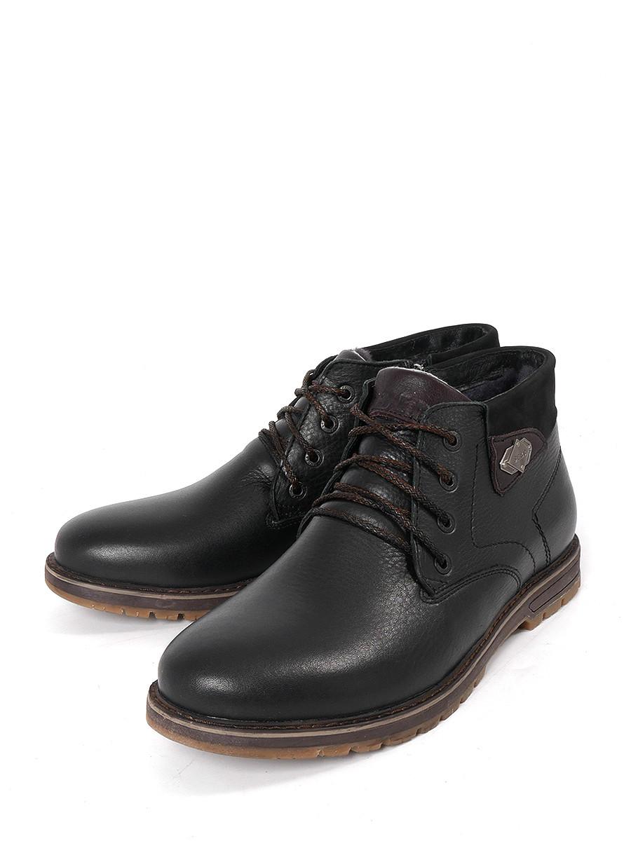 Ботинки Serg