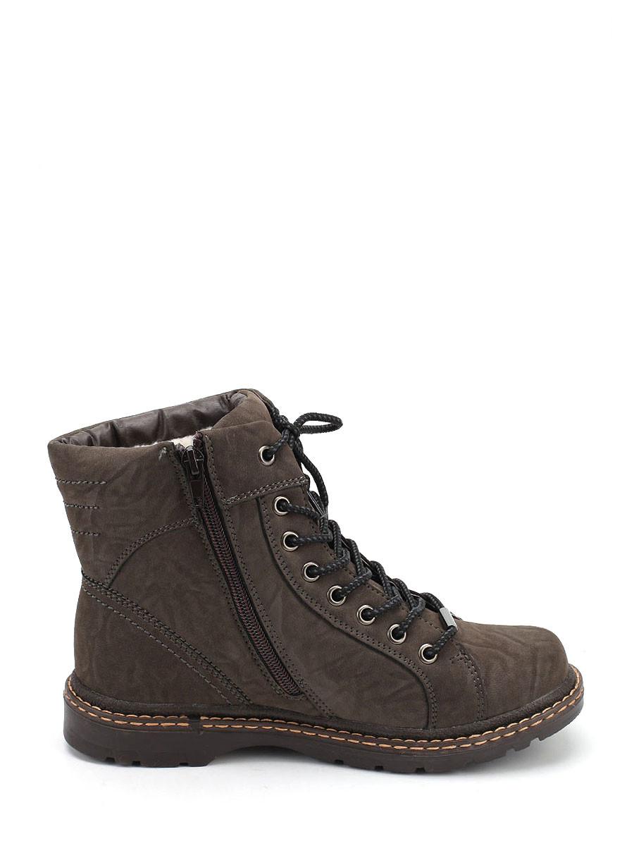 Ботинки Tofa от БашМаг