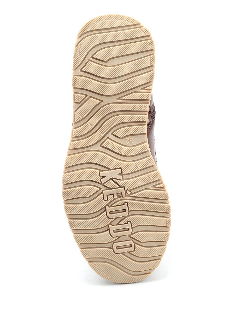 Ботинки KEDDO от БашМаг