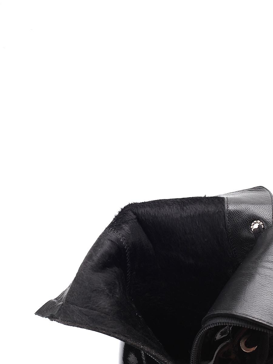 Ботинки SPECTRA от БашМаг
