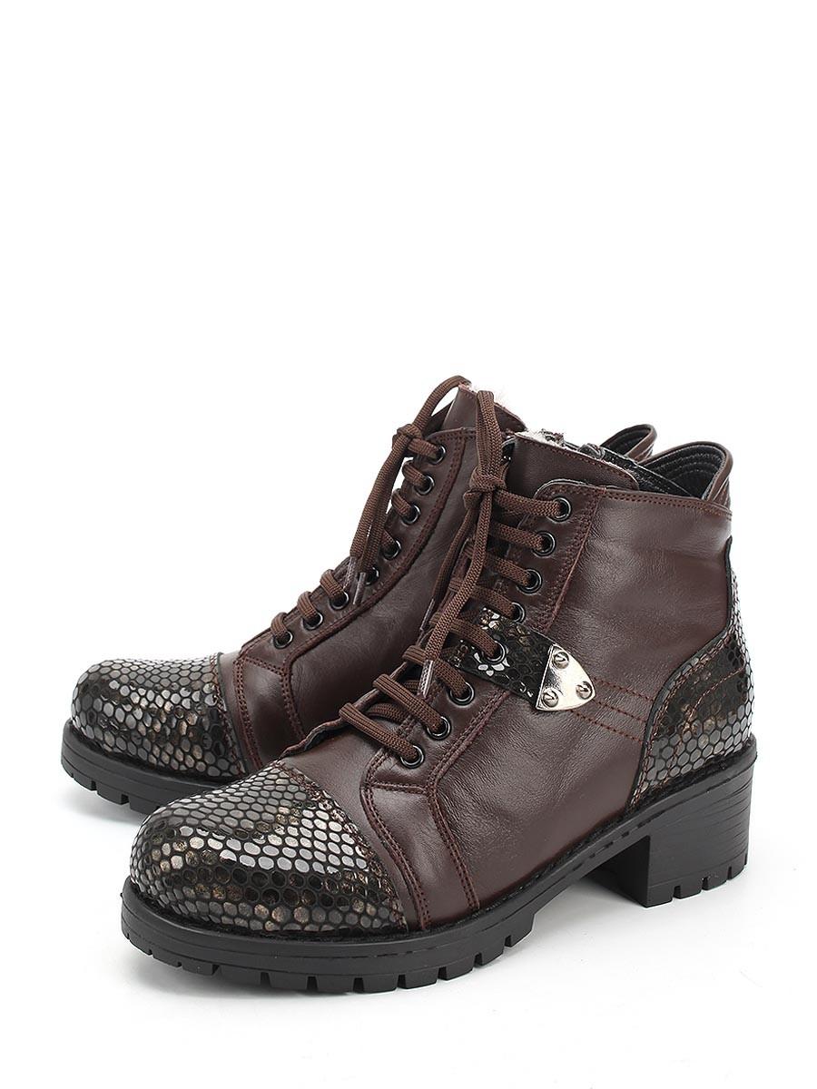 Ботинки Marco Rometti