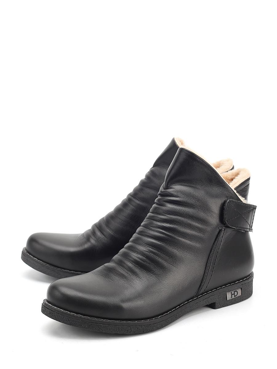 Ботильоны H.D. Shoes