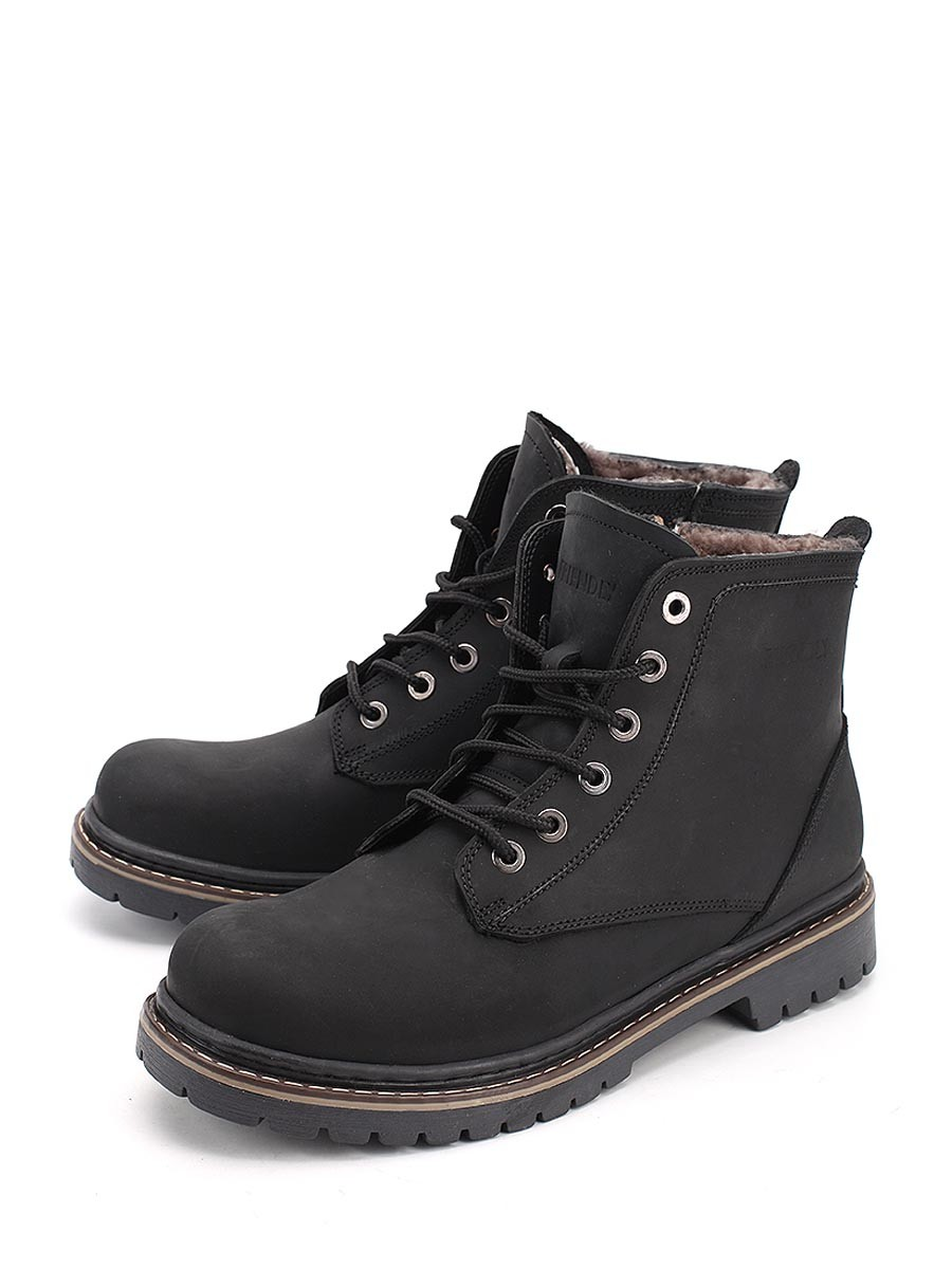 Ботинки Friendly