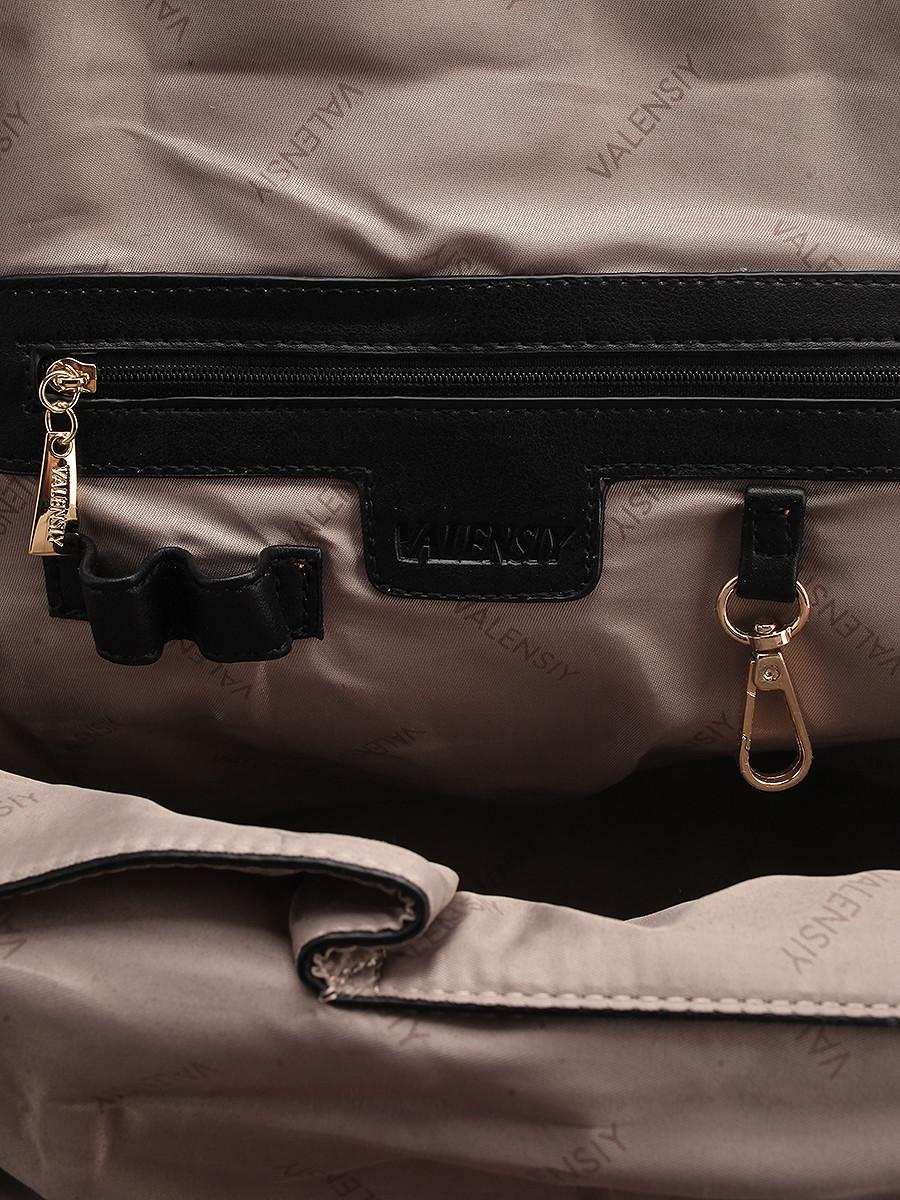 Рюкзаки VALENSIY от БашМаг