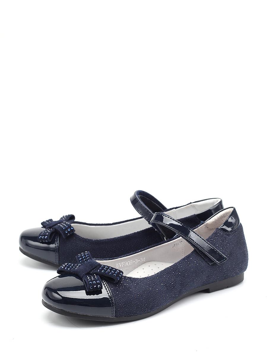 цены на Туфли KENKA в интернет-магазинах