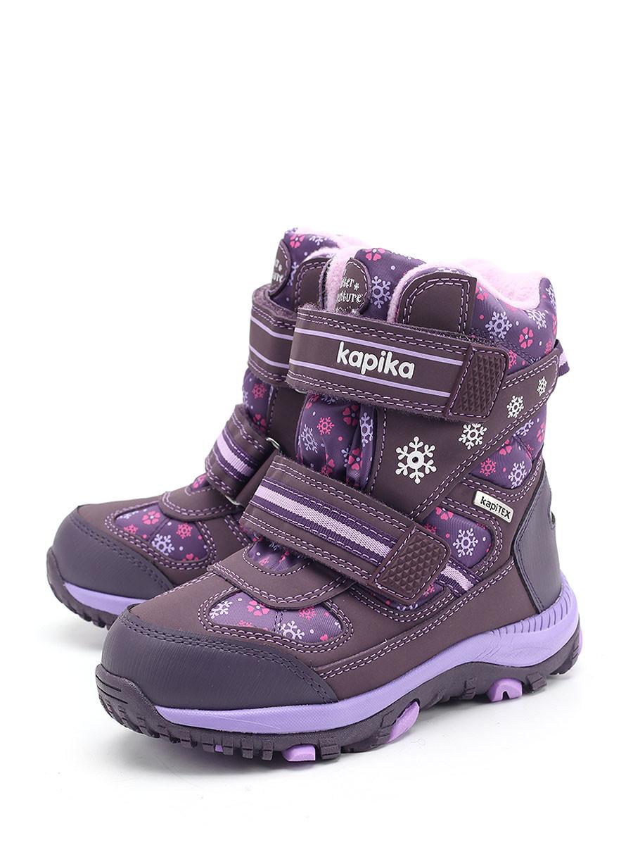 Купить Сапоги Kapika фиолетового цвета