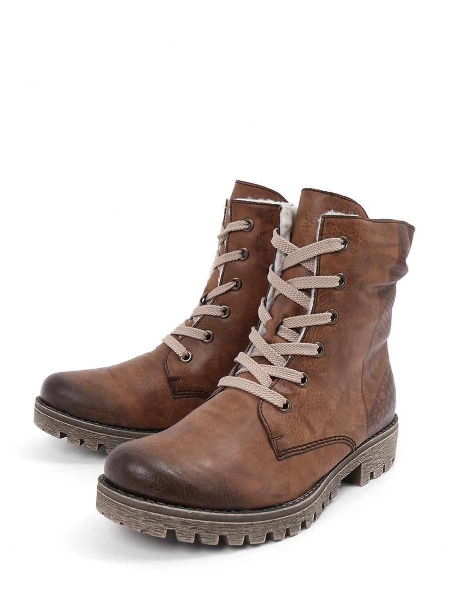 Ботинки Rieker кроссовки rieker