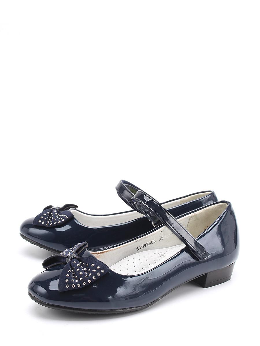 цены на Туфли VivaKid в интернет-магазинах