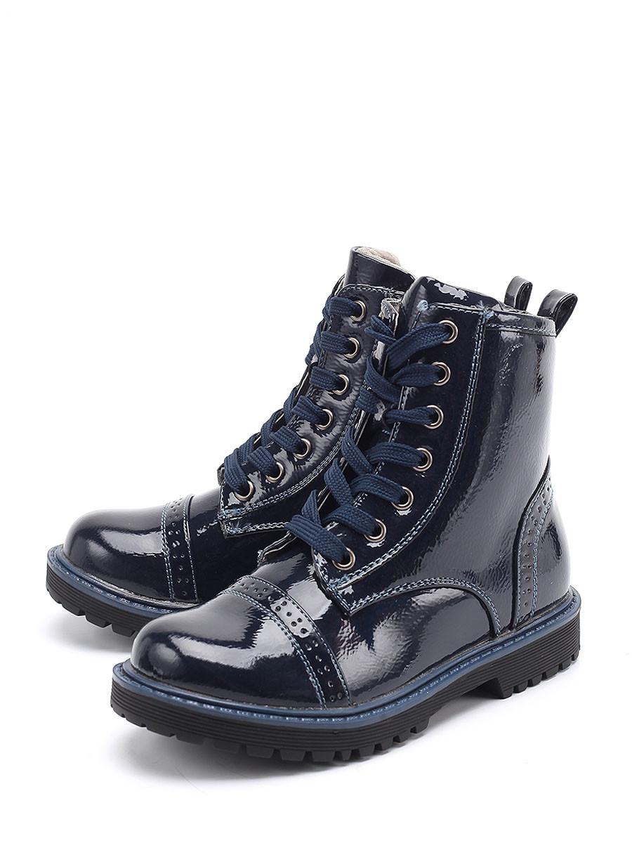 купить Ботинки VivaKid дешево