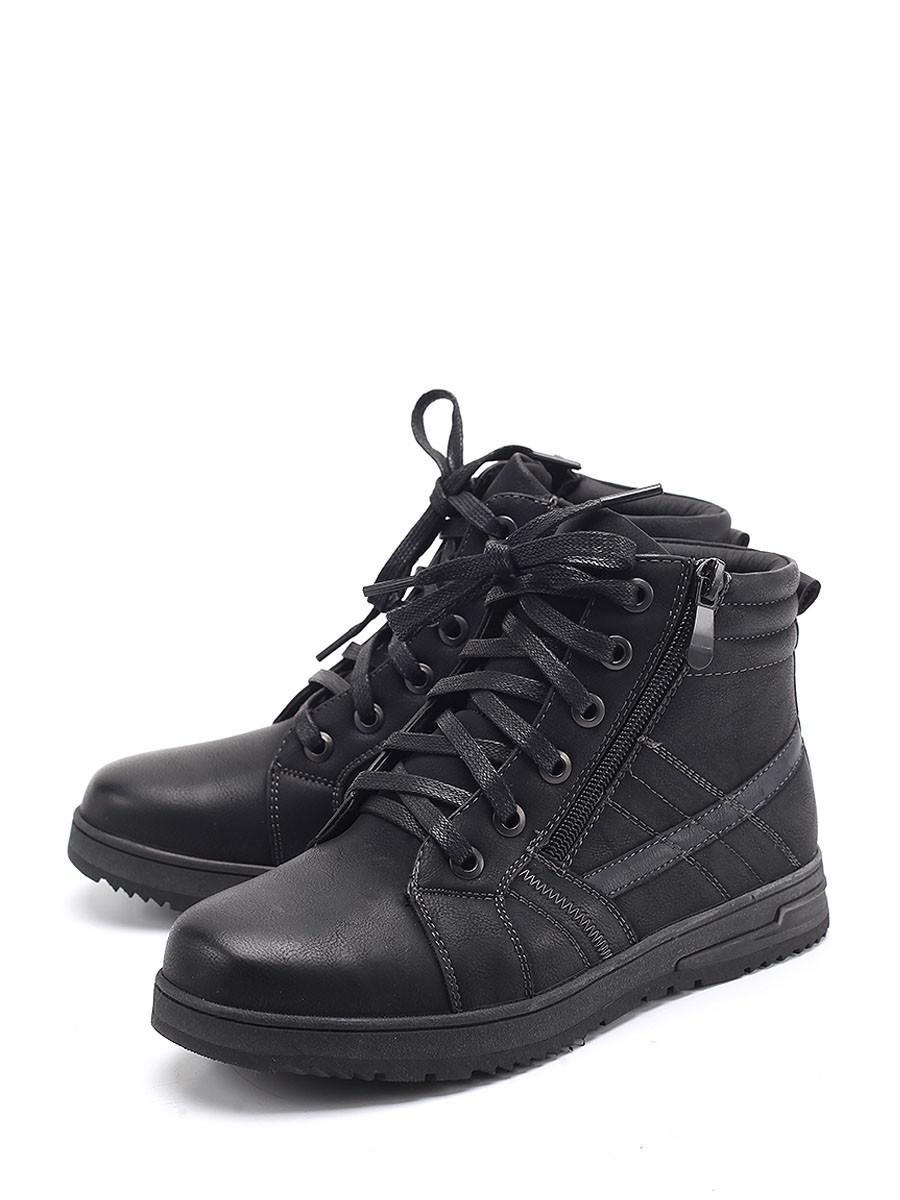 Ботинки VivaKid