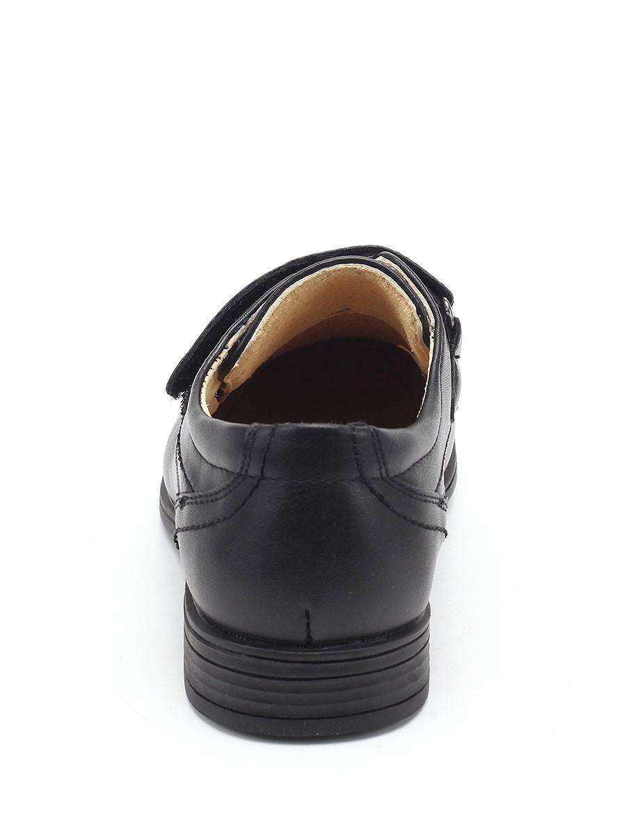 Туфли VivaKid от БашМаг