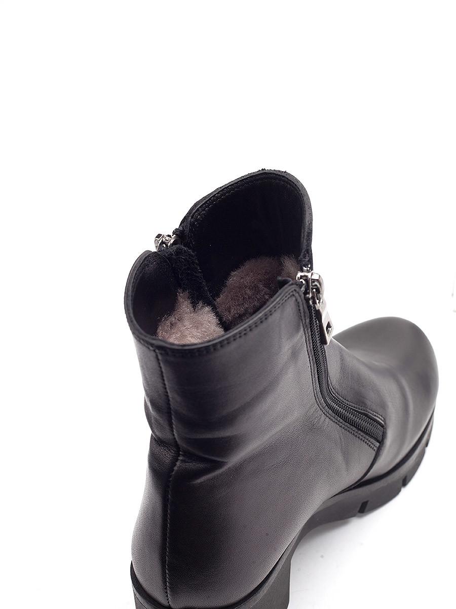 Ботинки Marco Rometti от БашМаг