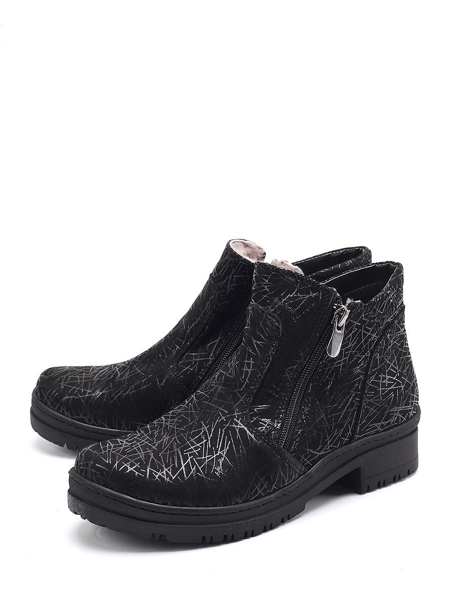Ботинки ANTARES