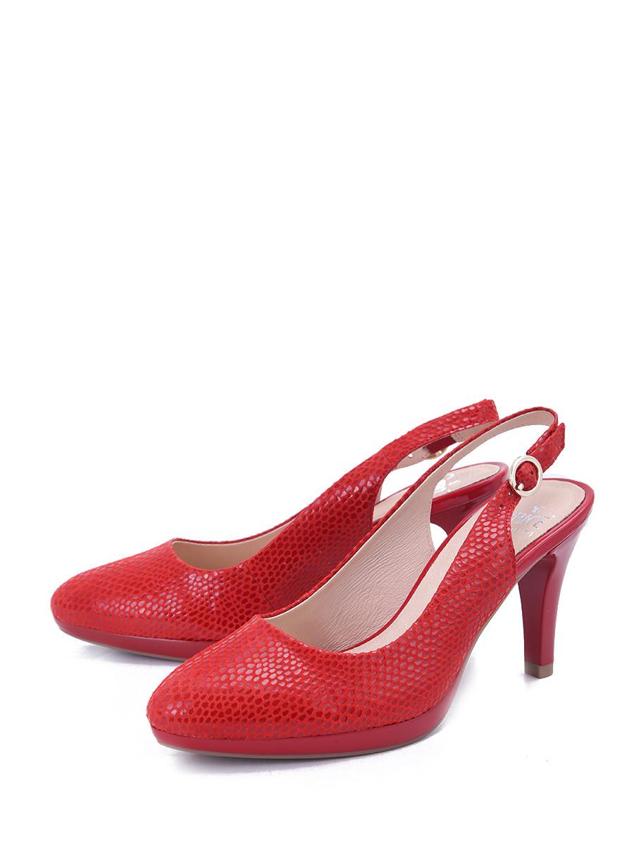 цены на Туфли Caprice в интернет-магазинах