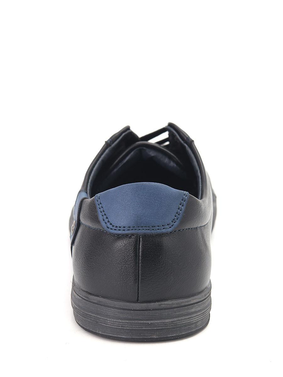 Кроссовки BERTEN от БашМаг