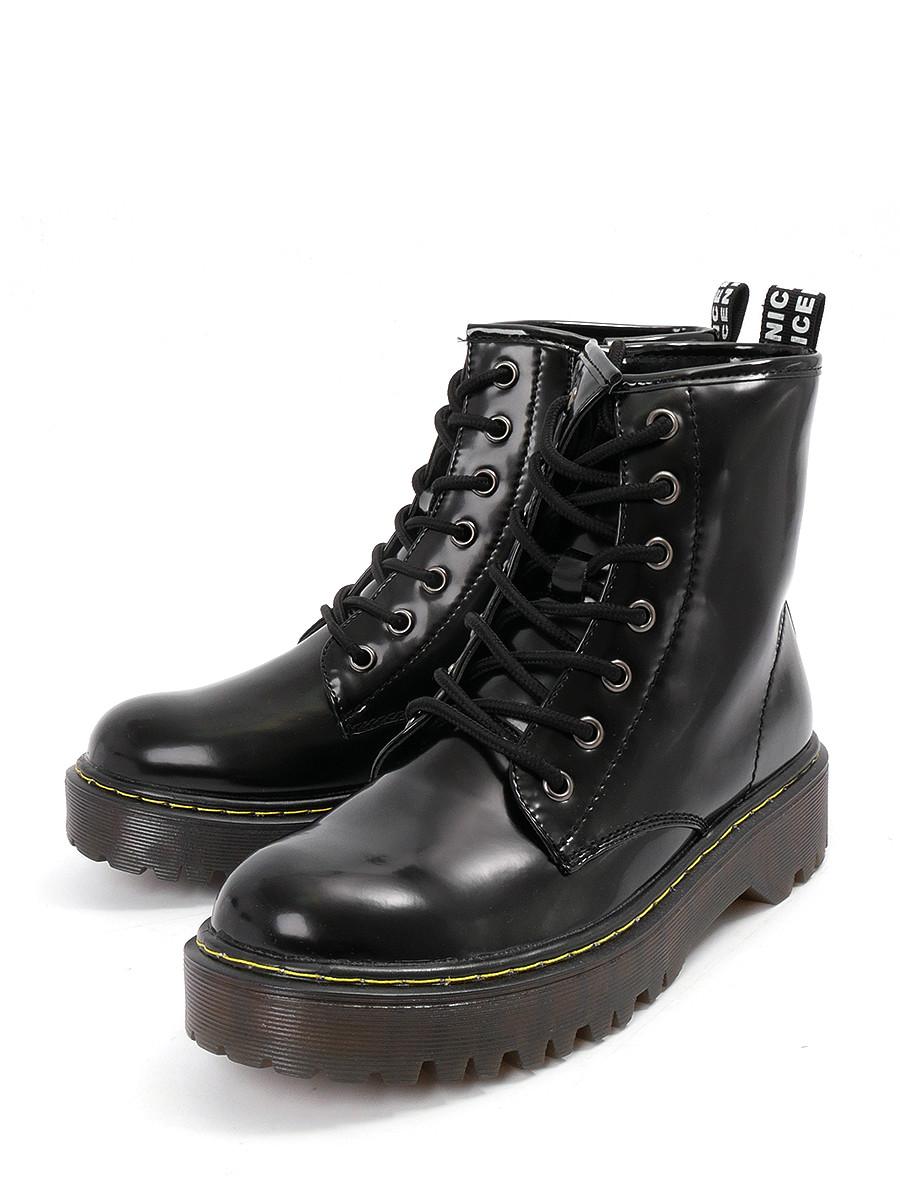Купить со скидкой Ботинки BERTEN