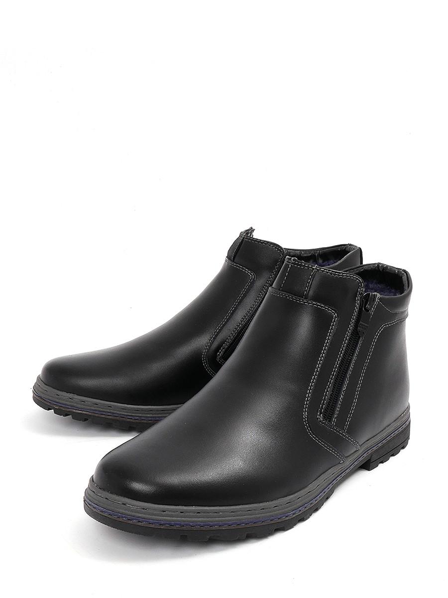 Ботинки BERTEN пиджак wessi wessi mp002xm20su4