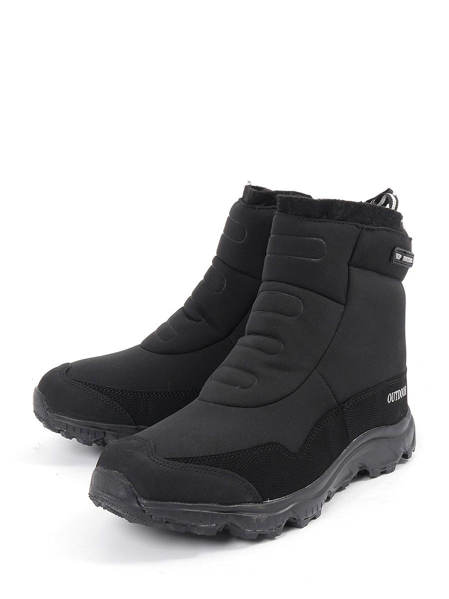 Ботинки PATROL 0000126028 от Bashmag