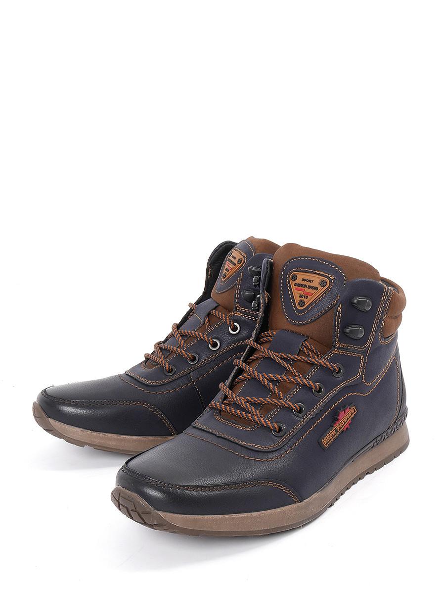 Ботинки Rossconi ботинки из кожи с отворотами из искусственного меха