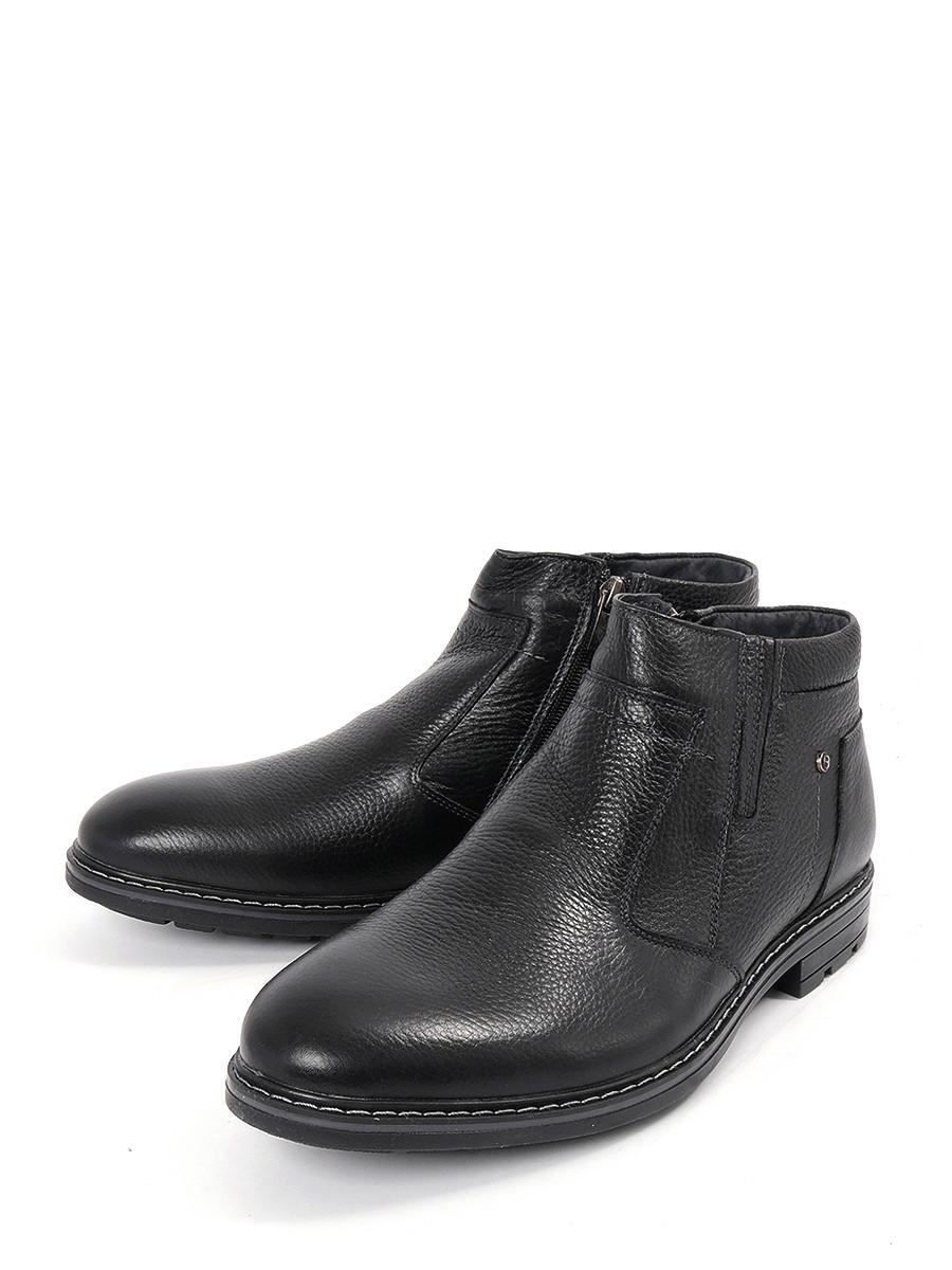 Ботинки Магелан ботинки из кожи 26 39