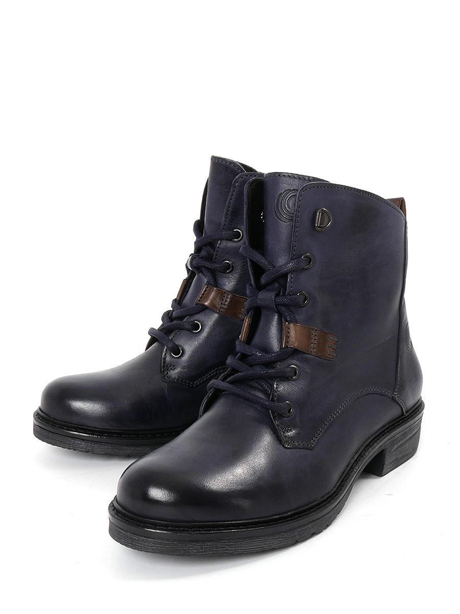 Купить Ботинки Be natural, синий, натуральная кожа, демисезон
