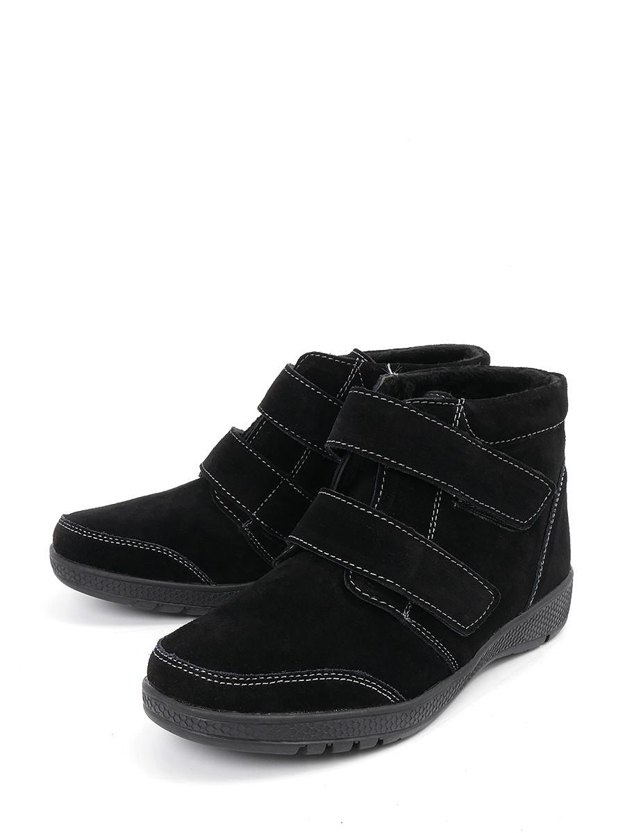 Ботинки Tofa цены онлайн