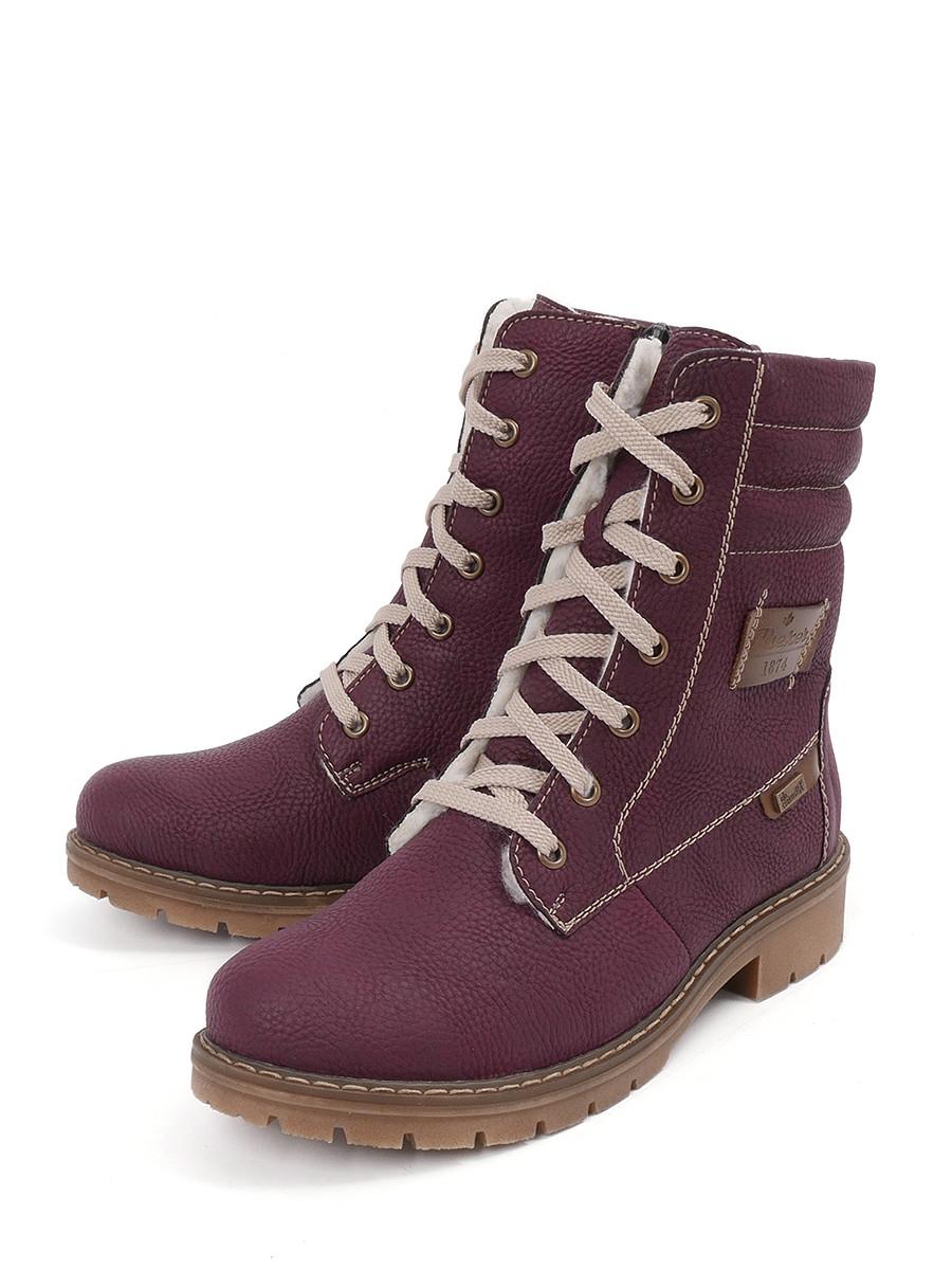 bd69fbb3f Женская обувь Rieker в Омске, купить Женскую обувь - цены в ...