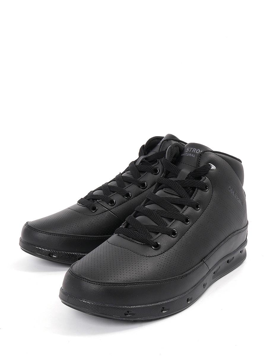 купить Ботинки STROBBS дешево