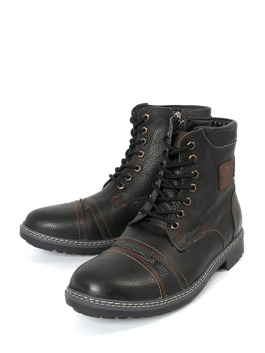 Купить со скидкой Ботинки Тверская Обувная Фабрика