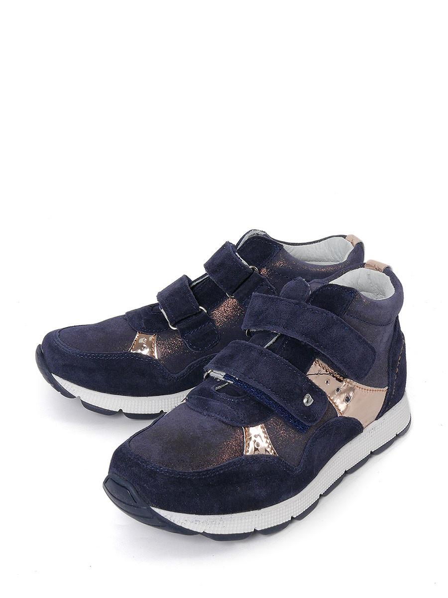 Ботинки Котофей цена