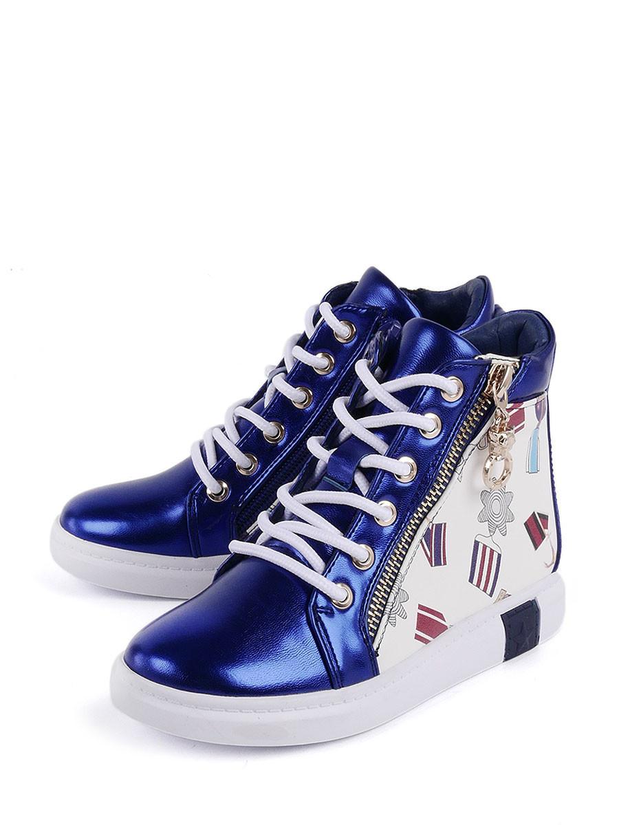 Ботинки KIPPONI