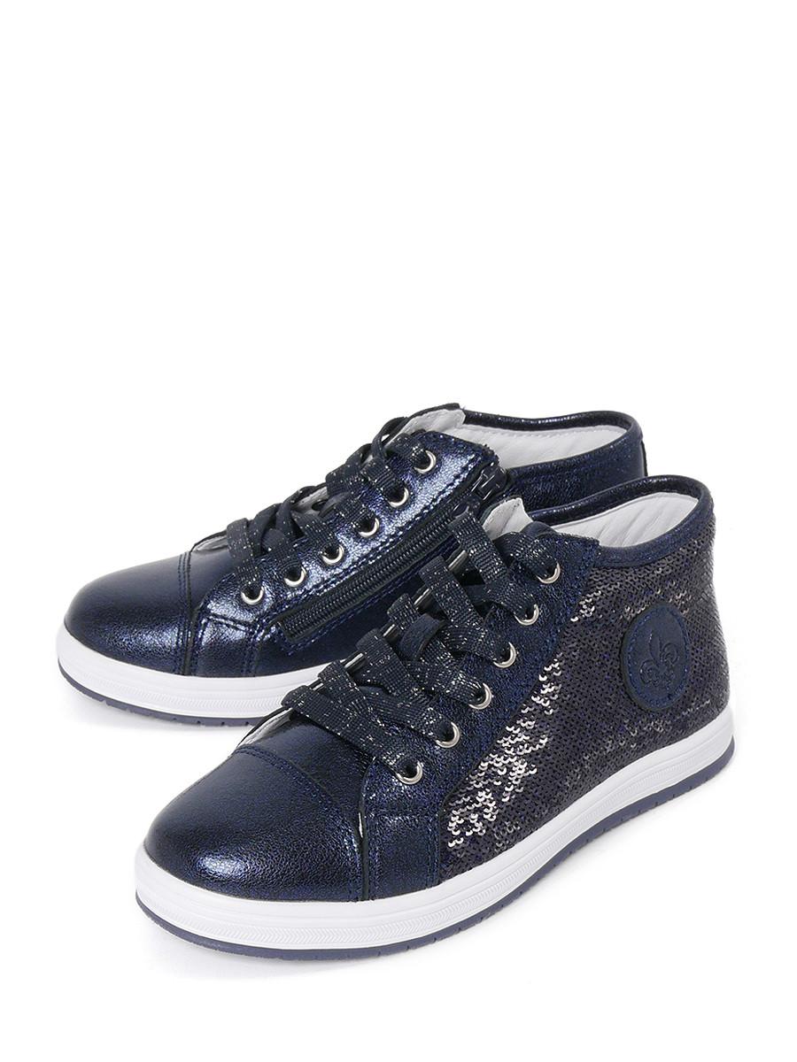 Купить Ботинки Kapika синего цвета