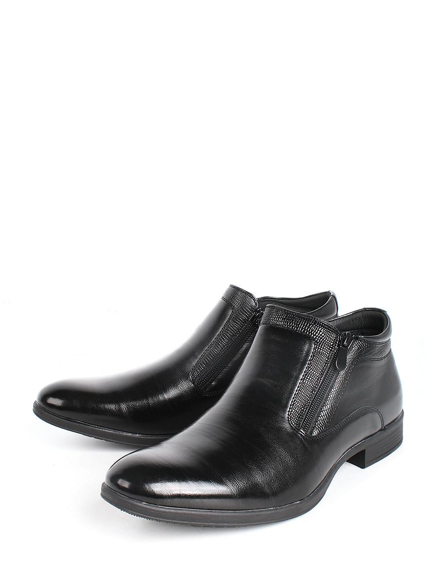 Ботинки от Bashmag