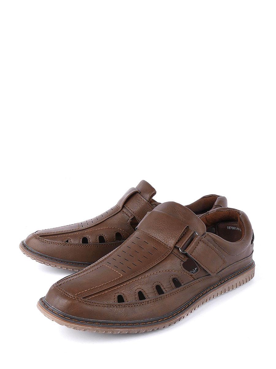 5738dd02e Мужская обувь Tesoro в Москве, купить Мужскую обувь - цены в магазинах  Москвы