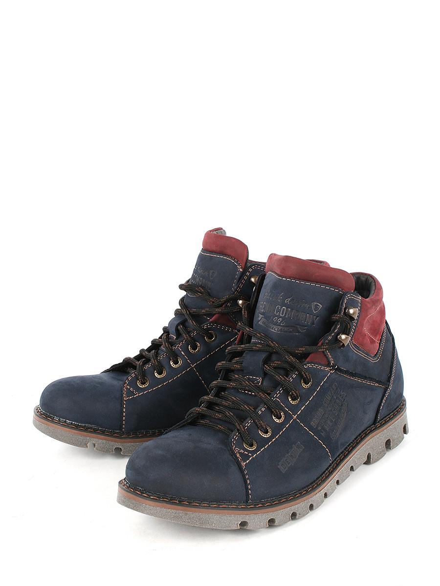 Ботинки Longfield